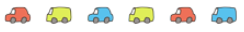 車リース絵文字