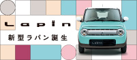new_lapin_bn